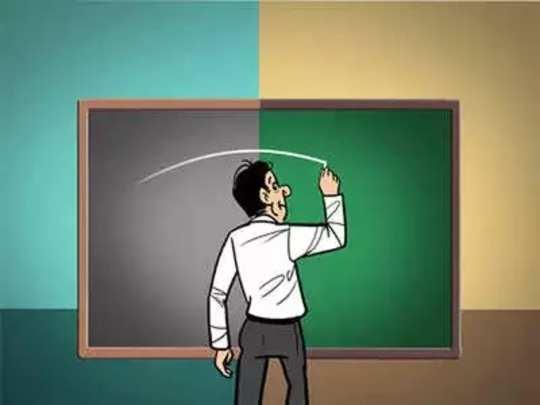 TN School Education Department