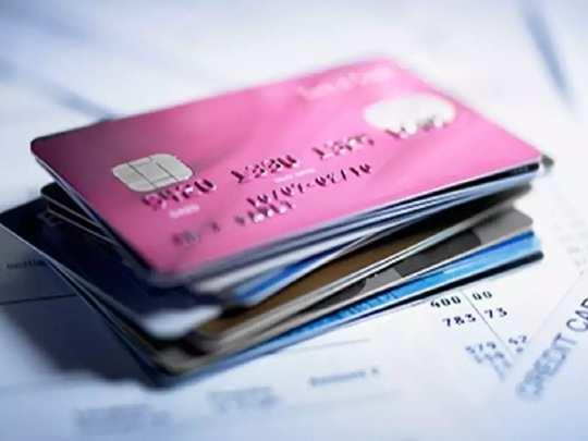 Credit card moratorium