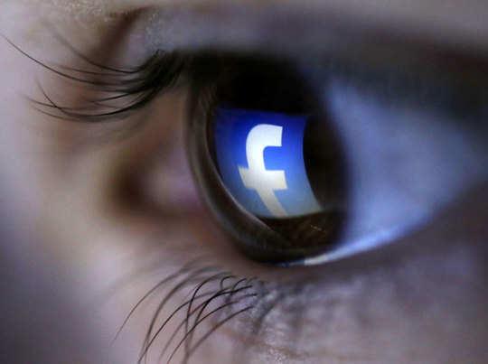 यूजर्स की जासूसी करना चाहता था फेसबुक, इजराइल के NSO ग्रुप से मांगी थी मदद