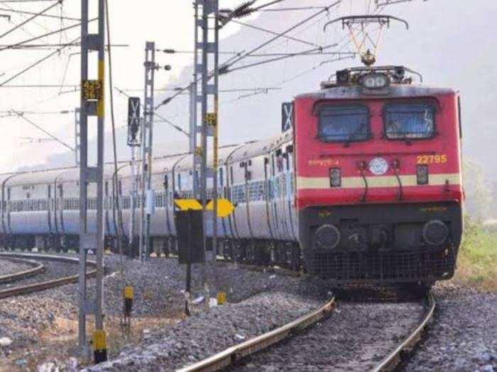 Indian Railway.