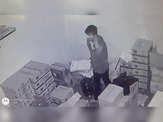 liquor shop robbery