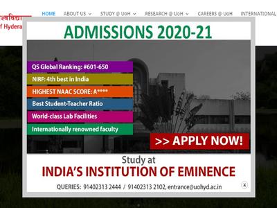 हैदराबाद यूनिवर्सिटी एडमिशन 2020-21