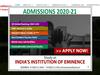 UG PG admission 2020: हैदराबाद यूनिवर्सिटी में निकले एप्लीकेशन फॉर्म, डीटेल्स