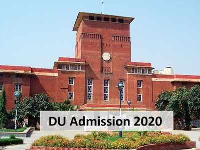 डीयू एडमिशन 2020