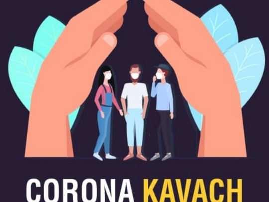 Corona Kavach हुआ बंद, अब आरोग्य सेतु से करें कोरोना को ट्रैक