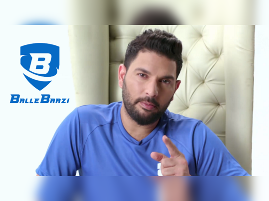 Yuvraj Singh Tells You How to Be a New Age Baazigar!