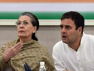 कांग्रेस ने कोरोना संकट में पीएम मोदी से पूछे सवाल।