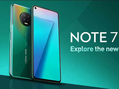 Infinix Note 7 स्मार्टफोन