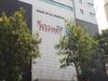 कोरोना की जद में मुंबई का Wockhardt, 26 नर्स और 3 डॉक्टर्स का टेस्ट पॉजिटिव