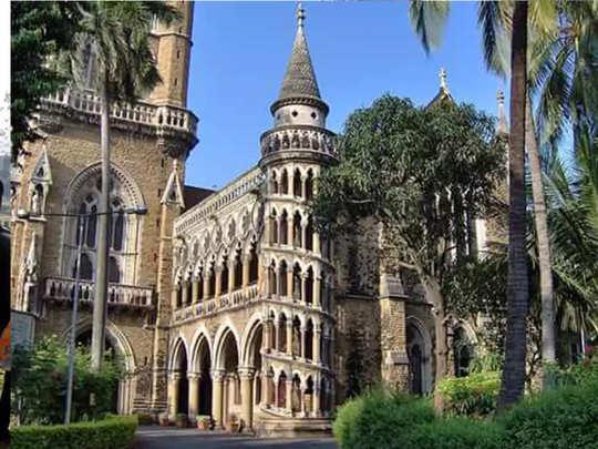 करोना: मानसिक आरोग्यासाठी मुंबई विद्यापीठाचं ऑनलाइन समुपदेशन