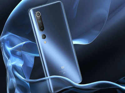 Image- Xiaomi Mi 10 Pro