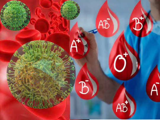 people with o blood group are on lower risk of corona infection in hindi