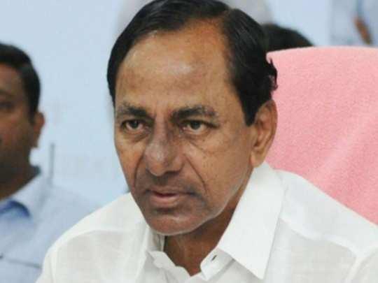 சந்திரசேகர ராவ்