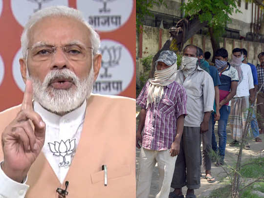 will lockdown in india extend after 14 april five talking points after pm narendra modi cabinet meeting