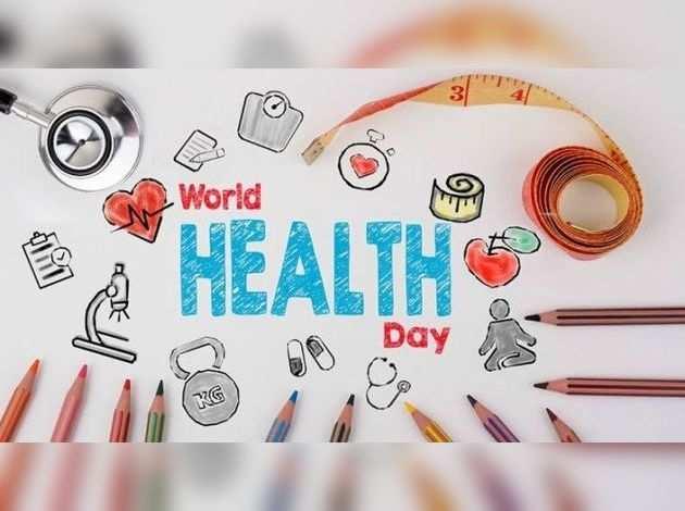 World Health Day 2020: कोरोना के संकट के बीच जानें इस दिन का पूरा इतिहास