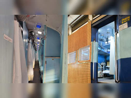 Isolation wards in train coaches