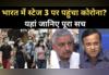 भारत में स्टेज 3 में पहुंचा कोरोना? जानें सच