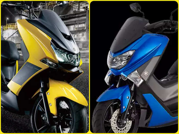 Yamaha Majesty 155 vs NMax 155