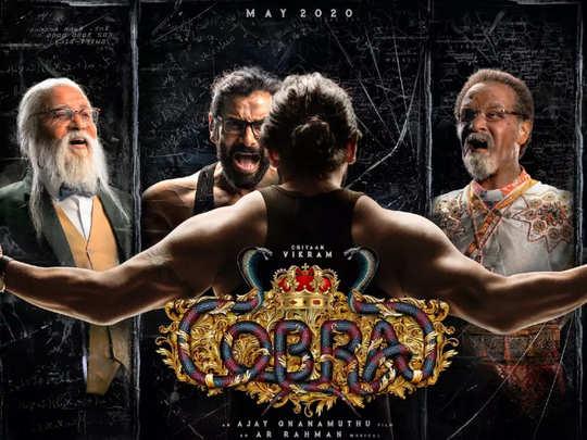 Cobra Movie First Look