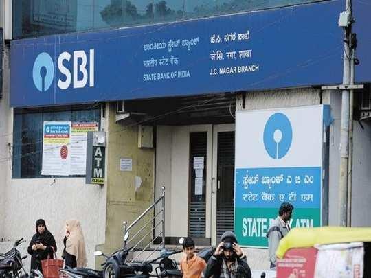 sbi rates
