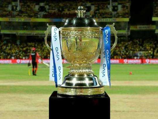ipl in doubt indian cricket stars face pay cuts