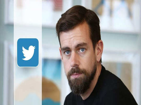 twitter ceo
