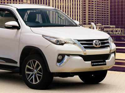 Toyota Fortuner मौजूदा मॉडल