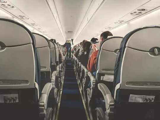 plane inside