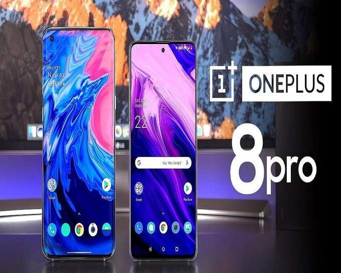 OnePlus 8 এবং OnePlus 8 Pro-এর বিশেষ সম্ভাব্য ফিচার্স-