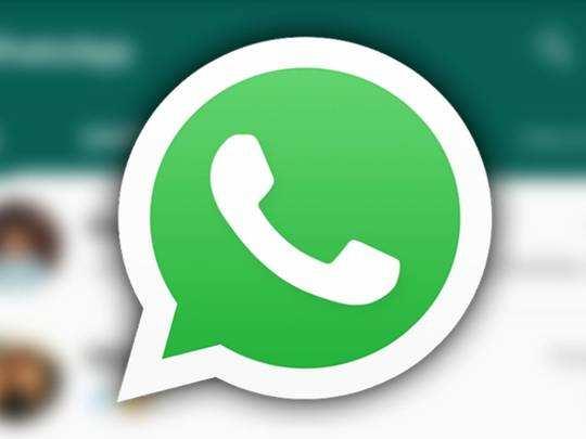 WhatsApp Main