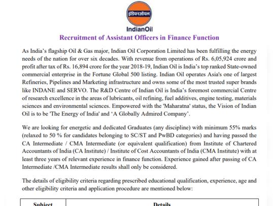 indian oil assistant officer finance 2020