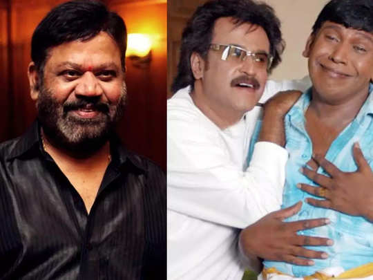 Chandramukhi 2 officially announed