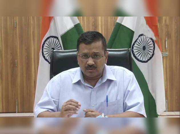 कोरोना वायरस संकट: दिल्ली CM अरविंद केजरीवाल ने कहा- 21 हॉटस्पॉट पर चलाया जाएगा ऑपरेशन SHIELD