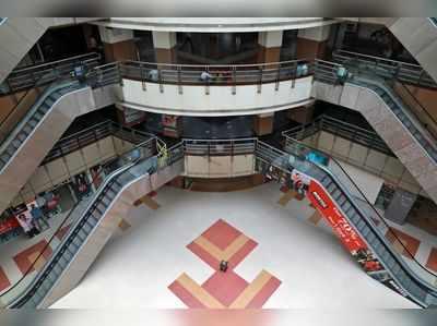 गुरुग्राम का एक मॉल (फाइल फोटो)