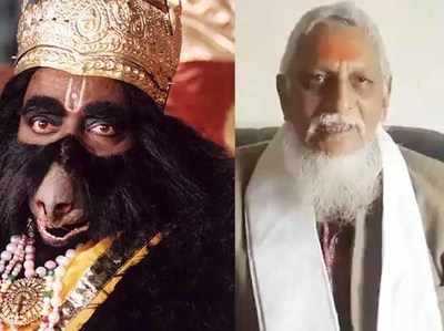 राजशेखर उपाध्याय ने निभाई थी जामवंत की भूमिका