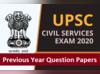 UPSC Civil Service Prelims 2020: देखें पिछले साल के क्वेश्चन पेपर्स