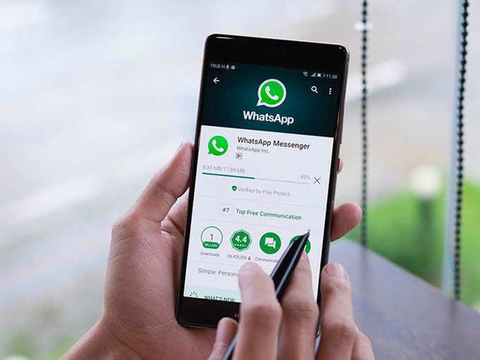 15 सेकंड स्टेटस से फॉरवर्ड लिमिट तक, लॉकडाउन में कितना बदला Whatsapp