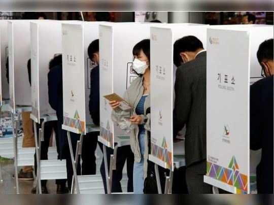 South Korea voting
