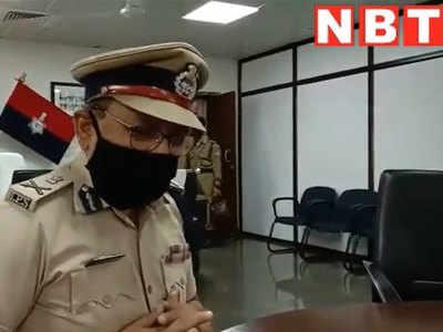 बिहार के डीजीपी गुप्तेश्वर पांडेय