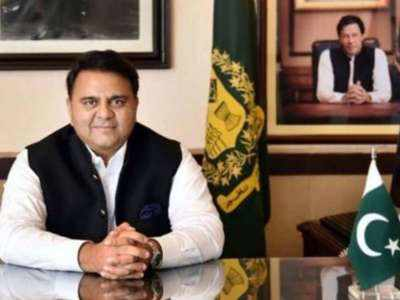 पाकिस्तान के साइंस एंड टेक्नोलॉजी मिनिस्टर फवाद चौधरी।