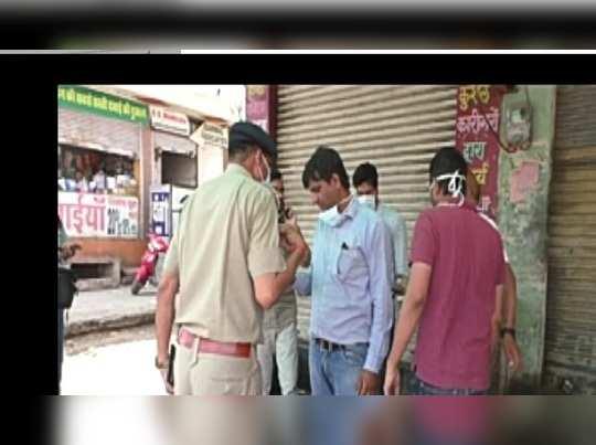 BHARATPUR POLICE DOCTOR