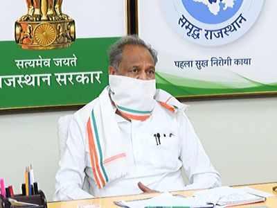 राजस्थान के मुख्यमंत्री अशोक गहलोत मुंह ढके हुए नजर आए।