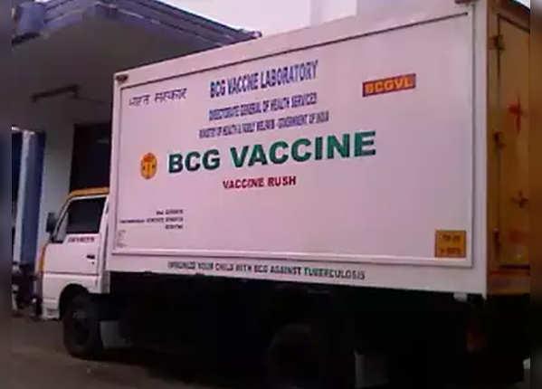 क्या है BCG वैक्सीन?