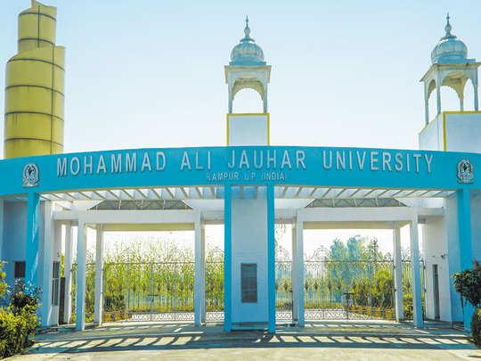 AZAM KHAN JAUHAR UNIVERSITY