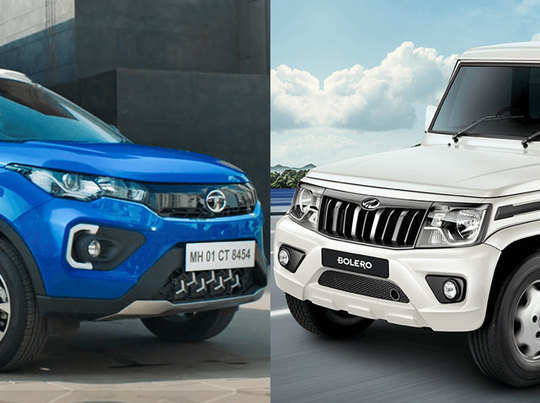 these 5 new cars launched during coronavirus lockdown in india