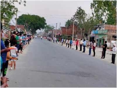 बस्ती जिले में पुष्प वर्षा कार्यक्रम में लोगों ने सोशल डिस्टेंसिंग का बखूबी पालन किया।