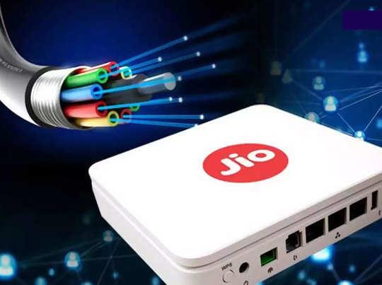 Reliance JioFiber का धांसू प्लान, ₹199 में 1000GB डेटा और अनलिमिटेड कॉलिंग