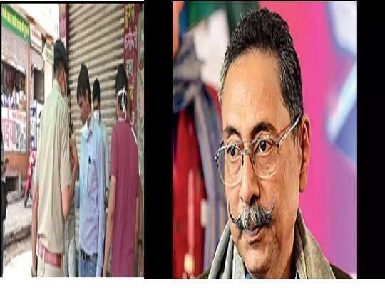 new bharatpur vishvendra