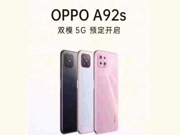 Oppo A92s में 6 कैमरे और 4000mAh बैटरी, जानें क्या होगी कीमत
