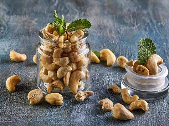 know these 8 cashew benefits for good health in hindi